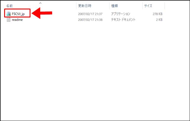 FSC53.jp