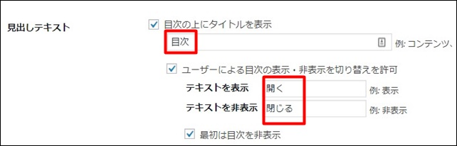 見出し日本語